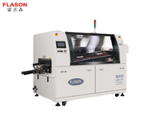 Good Performance DIP Production Line wave soldering machine N250